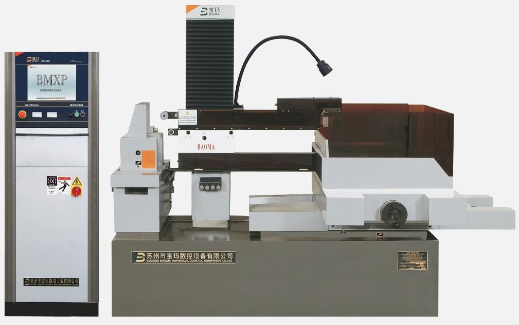 máy cắt EDM DK7750
